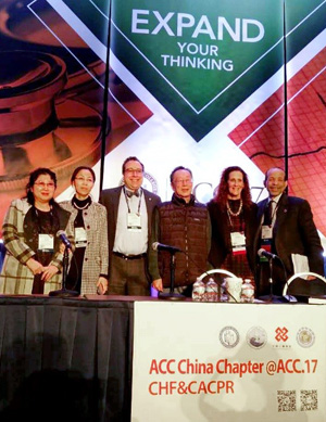 ACC China Chapter @ACC.17 CHF&CACPR